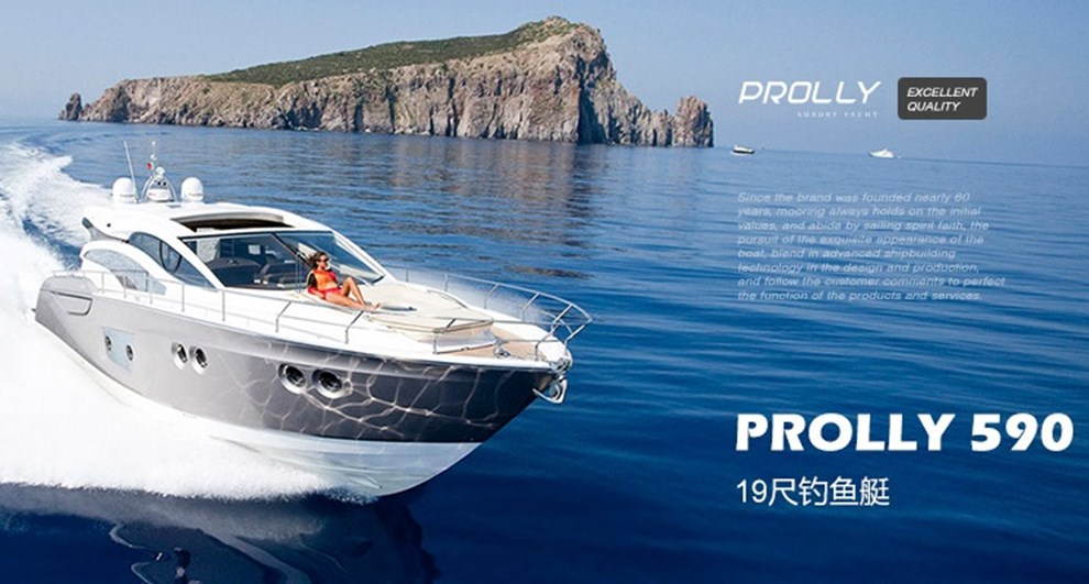 Picture: Profeesional aluminum alloy yacht manufacture