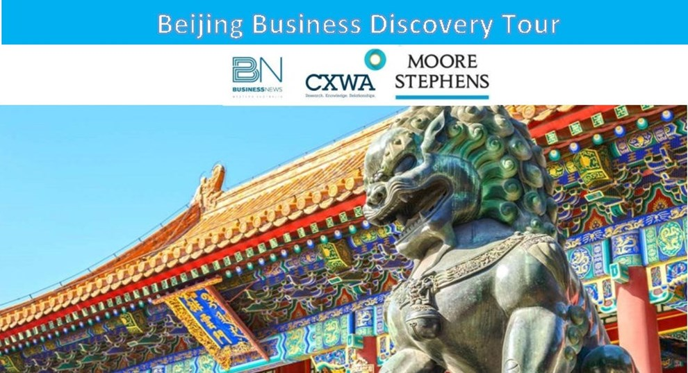 Picture: 2019 Beijing Business Discovry Tour