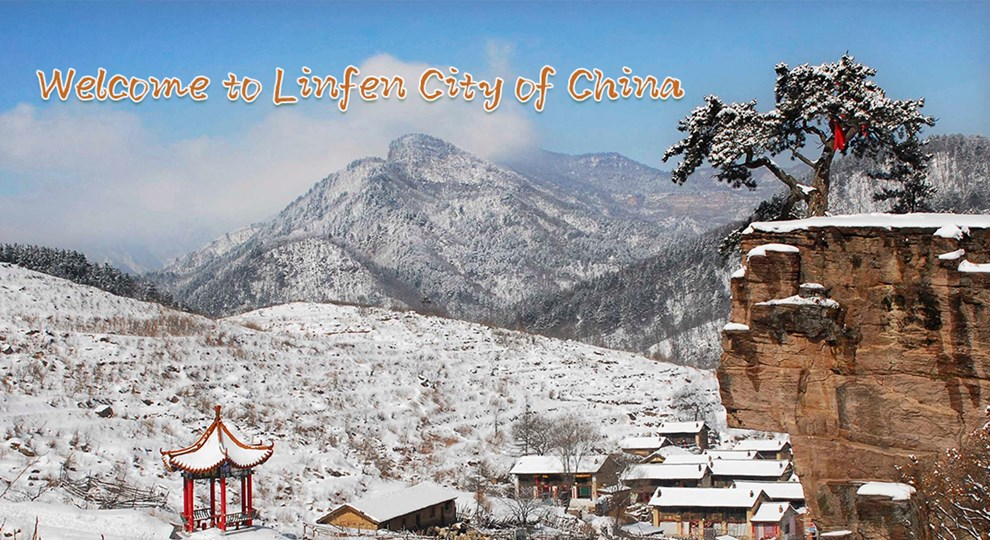 Picture: Welcome LinFem city of China